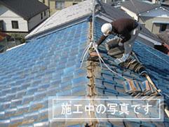 雨漏り修理工事 横浜市鶴見区