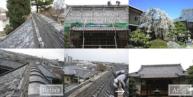 棟瓦補修工事 世田谷区寺院
