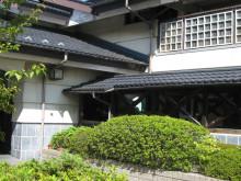 屋根修理 横浜市緑区